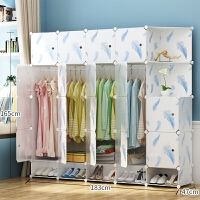 衣柜简易组合塑料实木布艺衣橱简约经济型储物收纳柜子18门4挂带鞋柜半角柜羽毛加深6门以上