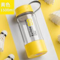 【优选】太空杯大容量塑料水杯便携随手杯子男女健身大水壶运动1500ml