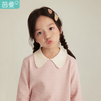 【折后价:97.3元】茵曼童装女童套头毛衣粉色公主2021年秋季新款长袖针织衫儿童薄款【3813081】