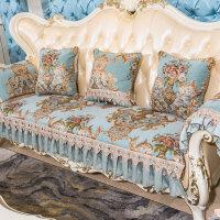 欧式沙发垫布艺四季通用防滑真皮沙发套罩巾全盖123组合