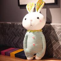 六一儿童节520大号懒人害羞兔子毛绒公仔抱枕可爱女生睡觉抱床上长条枕娃娃萌