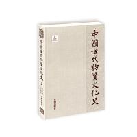 中国古代物质文化史―绘画墓室壁画(宋元明清)