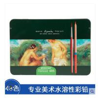 【Marco马可】专业美术雷诺阿48色水溶彩色铅笔3120-48TN