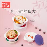 babycare儿童餐具 宝宝强力吸盘碗带盖硅胶防摔婴儿辅食碗三件套