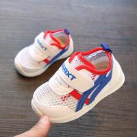1-3岁男女婴儿凉鞋小白鞋夏季宝宝凉鞋学步鞋软底透气幼儿网面鞋