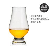 水晶闻香杯 威士忌品鉴杯/试酒杯/郁金香杯/甜酒杯/ISO品鉴杯