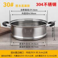蒸笼不锈钢家用笼屉加高加厚蒸屉蒸锅炒锅通用蒸格电饭锅篦子