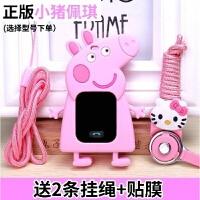 适用于Y01代儿童电话手表链表带手机壳吊坠挂绳挂脖套
