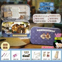diy小屋中国风盒子剧场手工制作玩具迷你房子拼装模型送创意生日礼物女 +遥控器