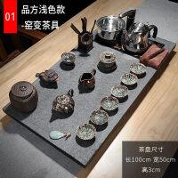 【新品】乌金石茶盘茶具套装长方形简约创意现代家用茶台茶海石材大号 22件