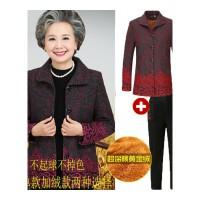 中老年女装秋装奶奶装春秋长袖套装60岁妈妈秋冬外套70老人衣服女