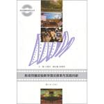 【新书店正版】影视传播实验教学理论探索与实践创新 王艳红 上海三联书店 9787542634672