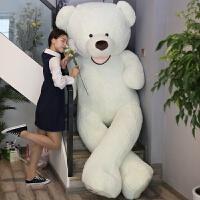 �擅状笮� 公仔大�2米抱抱熊毛�q玩具巨型泰迪熊�可�鄄纪尥夼�生