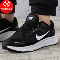 Nike/耐克男鞋新款低帮运动鞋AIR ZOOM气垫缓震轻便舒适休闲跑步鞋CZ6720-001