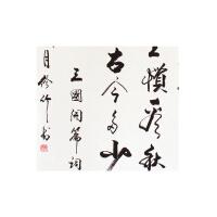 2019新品 手绘书法作品滚滚长江竖幅行草书挂画毛笔字办公室书字画客厅