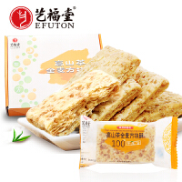艺福堂 茶食品 高山茶全麦方块酥 粗粮饼干饱腹 台湾风味麦香酥脆