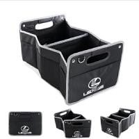 雷克萨斯收纳箱 汽车载用后备储物盒折叠置物箱ES200NXRX270CTLS