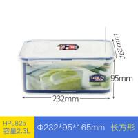 乐扣乐扣保鲜盒塑料储物盒HPL825 2.3L微波餐盒饭盒便当盒 透明