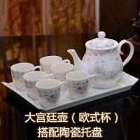 【新品】茶壶套装家用陶瓷杯茶具客厅现代简约6只装大号杯子欧式陶瓷茶杯 7件