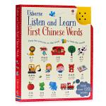 Usborne点读书 触摸可发声英语单词卡片 Listen and Learn First Chinese Words