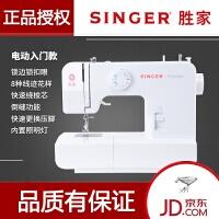 缝纫机家用小型电动简易台式多功能袖珍衣车singer裁缝机抖音