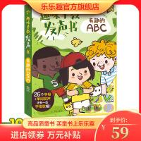 有趣的ABC 趣味早教发声书 幼儿早教启蒙有声读物 1-2-3岁宝宝益智游戏玩具书音乐启蒙有声书籍绘本图书婴儿动物声音趣