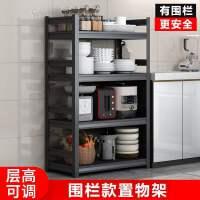 厨房置物架落地式多层微波炉烤箱多功能收纳架子家用阳台储物货架