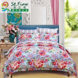 [当当自营]富安娜家纺纯棉四件套1.5米1.8米床印花套件 花漾映彩 紫色 1.8m