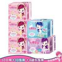 七度空间少女系列卫生巾纯棉表层日用夜用5包姨妈巾组合包邮