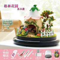 DIY水晶球 迷你diy小屋摩天�手工制作拼�b玩具房子模型�e墅 送女生��意�Y物