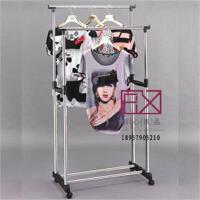 普润 双杆式全不锈钢晾衣架可移动不锈钢折叠晾衣架永不生锈
