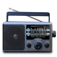 熊猫收音机 T16调频/中波/短波全波段便携式收音机 老年人收音机 广播外放