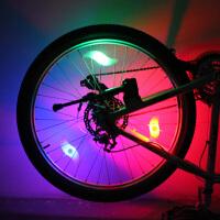 气门嘴柳叶辐条灯风火轮 炫彩荧光棒自行车 山地车 单车配件装备