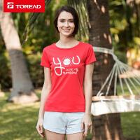 【2.5折价:59元】探路者T恤 春夏户外女式柔软舒适短袖圆领T恤TAJG82735