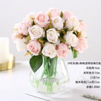 假玫瑰花小清新12头把束仿真玫瑰花假花绢花艺装饰餐桌婚庆新娘手捧花束