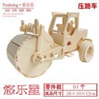 军事木质拼图立体3D模型儿童枪飞机船积木制拼装玩具