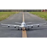 A380空中客车1.52米EPO4涵道大型航模固定翼像真客机电动遥控飞机