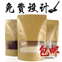茶叶包装袋定做茶叶袋铝箔袋真空小泡袋印刷LOGO