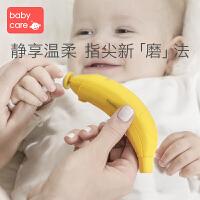 babycare电动婴儿磨甲器 宝宝儿童指甲剪刀套装新生儿专用防夹肉