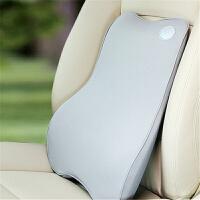 汽车用座位腰靠背护腰垫司机驾驶员开车舒适小车轿车座椅靠垫z定制