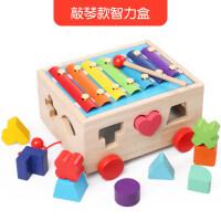 宝宝积木玩具0-1-2周岁3婴儿童男孩女孩力开发启蒙早教拖拉车