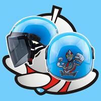 儿童头盔电动摩托车头盔男女宝宝安全帽可爱卡通四季防晒半盔
