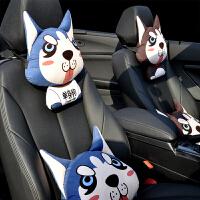 汽车3d哈士奇头枕颈部靠枕护颈枕创意车用可爱车枕