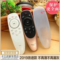 创维电视遥控 保护套创维 机YK-8506H/J 55/65/Q7 YK-8500J遥控器保护套L