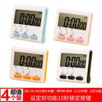 厨房定时器烹饪烘焙计时器学生闹钟秒表记时器电子提醒器