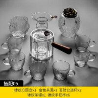 【热卖新品】玻璃煮茶壶煮茶器耐热耐高温功夫茶具黑茶普洱过滤茶具家用 10件