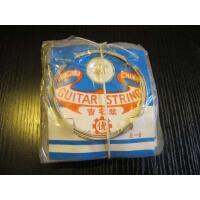 支持货到付款 乐器 红棉木吉他 民谣吉他 六弦琴 箱琴 吉他 (六弦)六弦 (一套五根)