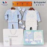 春夏季棉婴儿宝宝礼盒套装母婴用品衣服饰套装满月礼物婴儿礼盒套装