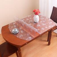 软玻璃餐桌布台布伸缩折叠桌椭圆形桌布餐桌垫水晶板防水防油pvc定制