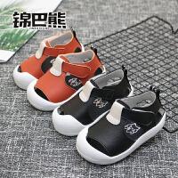 1-3岁儿童鞋子男童夏季韩版小童软底学步鞋宝宝包头凉鞋